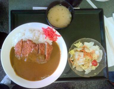 Sakura House Katsu Curry Rice