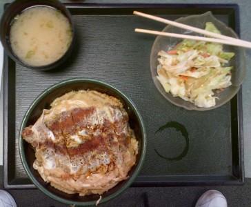 Sakura House Katsudon