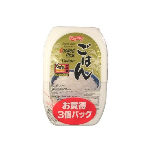 Japanese microwave Rice